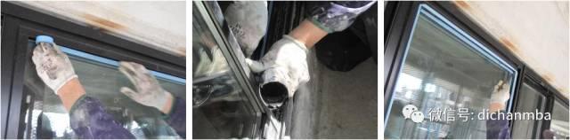 全了!!从钢筋工程、混凝土工程到防渗漏,毫米级工艺工法大放送_124