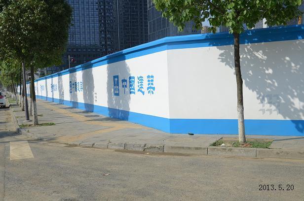 腾讯成都大厦绿色施工组织设计