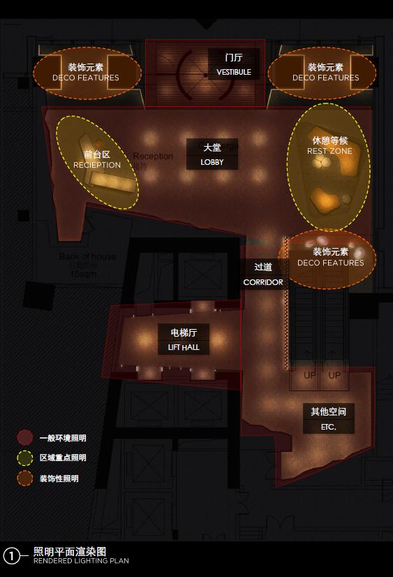 KGM--成都世茂茂御酒店公共区域照明方案102P+效果图