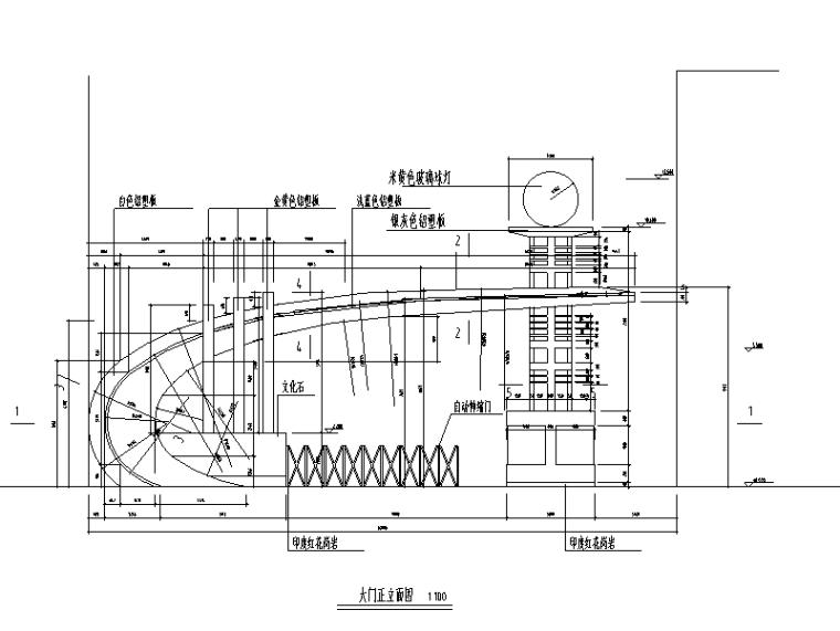 江畔明珠小区入口钢结构大门(CAD,6张)