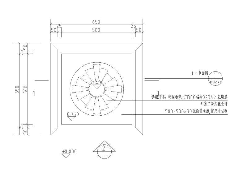 高端通用景观灯柱设计方案三(2018年 恒大设计院)