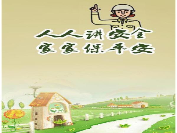 """南京最窄人行道犹如""""独木桥"""""""