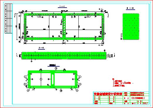 道路工程施工设计图纸(共236张,含道路设计说明)_6