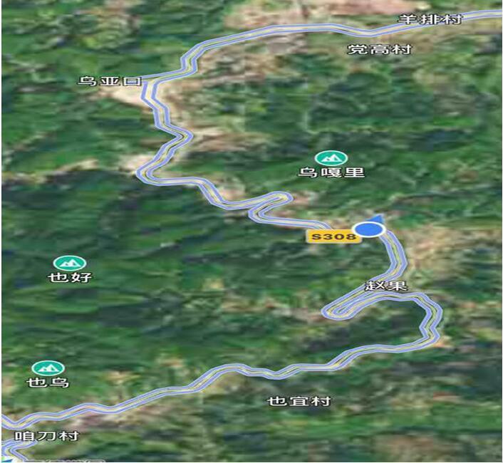 [贵州]一级公路兼城市道路改扩建工程施工组织设计(240余页)