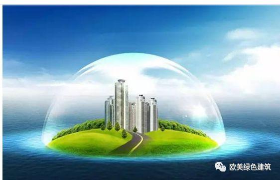绿色建筑—城市建筑的未来趋势