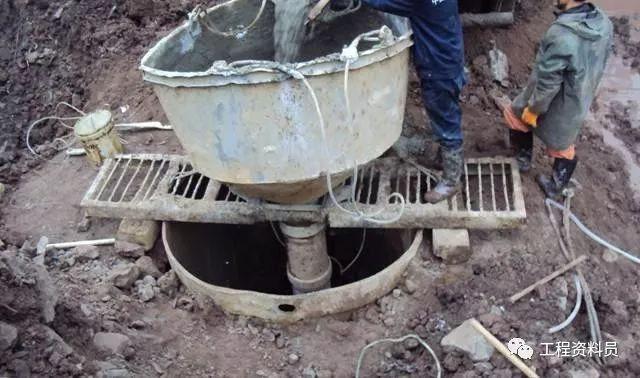 旋挖桩施工流程及验收标准_10