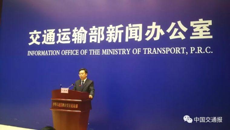 关注 | 交通部回应重庆坠江公交、兰海高速事故等热点话题