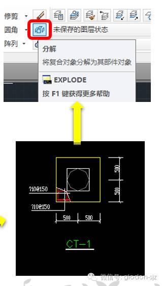 [干货]4招帮你搞定CAD图纸无法导入广联达的问题!_9