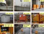 梧桐公馆9#楼临时用电专项方案