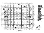 城管理局广场扩建及车库工程施工图