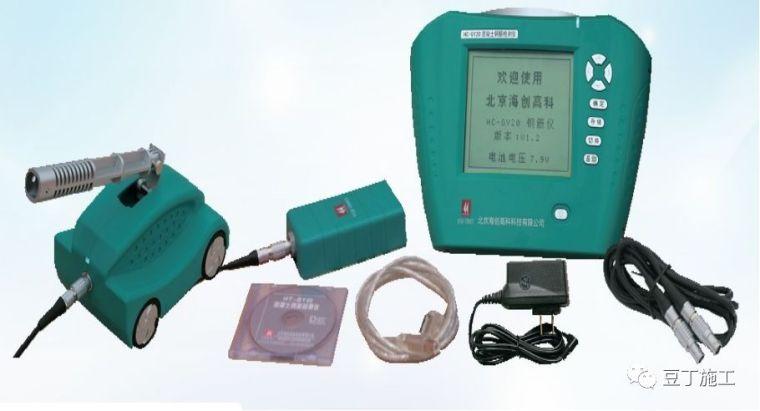 钢筋扫描仪和楼板测厚仪使用教程图文解说_2