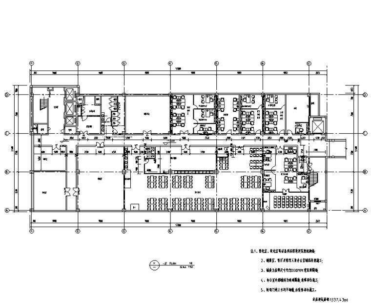 [内蒙古]万佳大酒店设计施工图(附效果图)