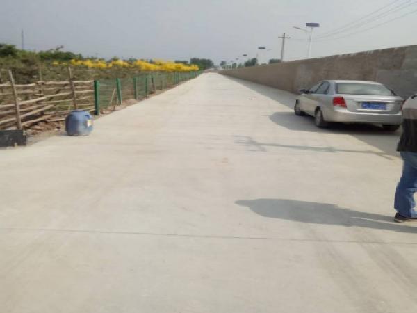 [郑州]污水处理厂混凝土路面冬季施工方案