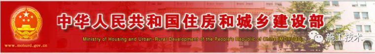 中小企业施工技术方案管理细则