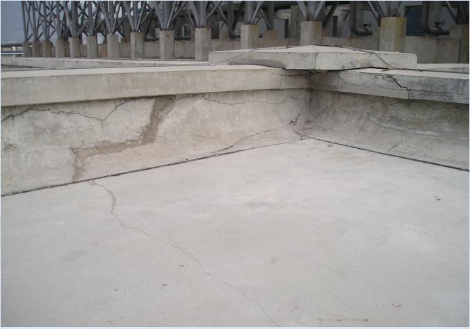 屋面工程常见质量通病防治(共116页)