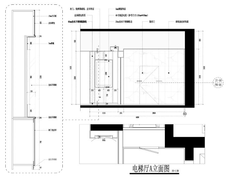 凯隆办公室混搭风格室内设计施工图(含46张图纸)_1