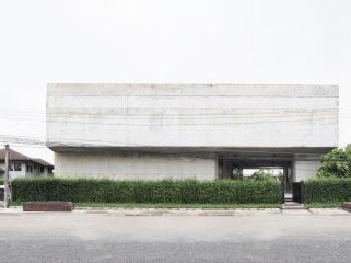 泰国混凝土工作室和画廊建筑