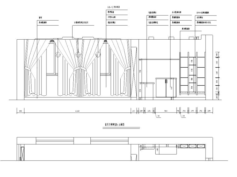 [浙江]某二层别墅室内装修施工图