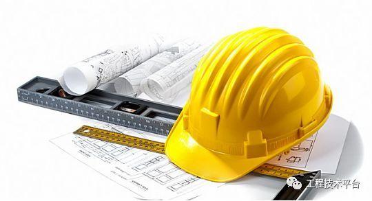 中建施工现场临时用电标准化做法
