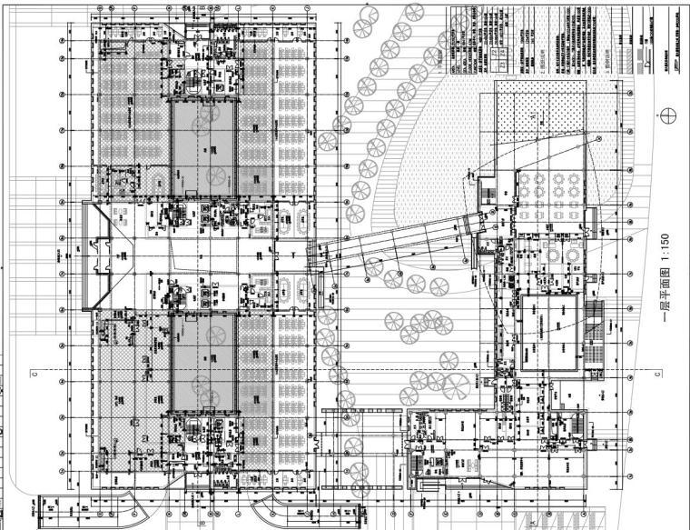 [安徽]某工行后台中心居住区施工图(50页PDF+CAD)_4