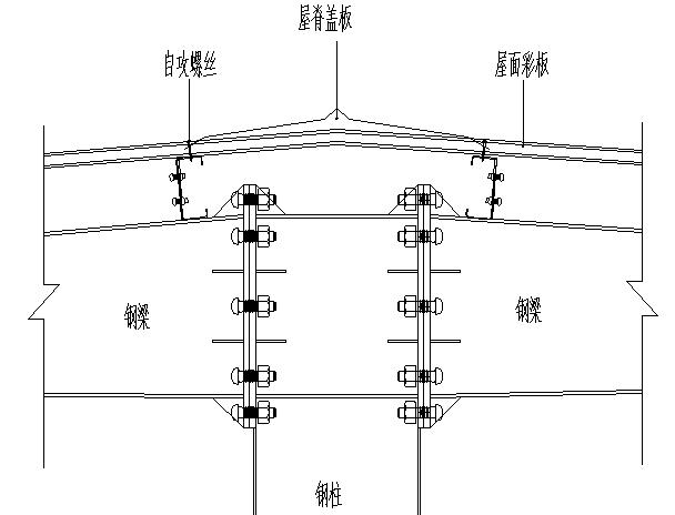 湖北圣龙单山双跨刚架结构施工图_4