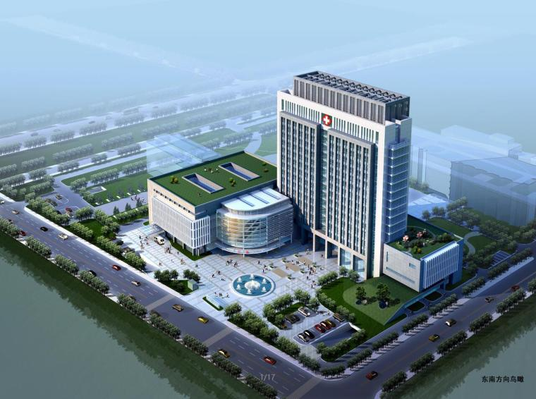 [四川]某现代风格人民医院建筑设计文本