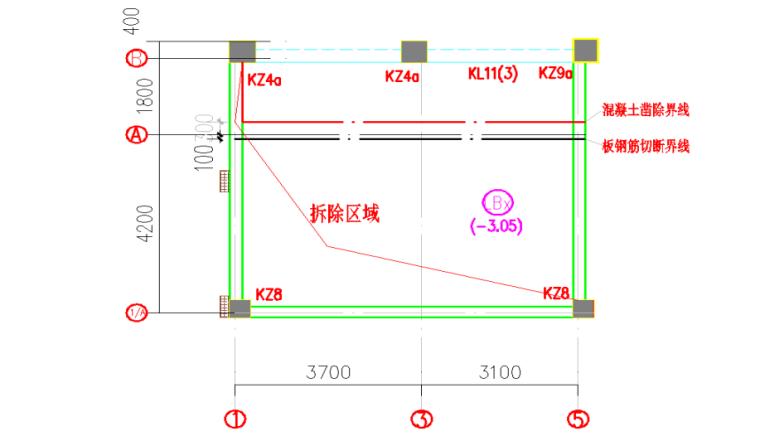 [江西]商住楼及地下室工程结构拆除改造施工方案(采光井板柱拆除)