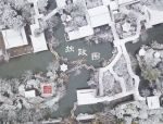 苏州园林雪景航拍,美爆了!