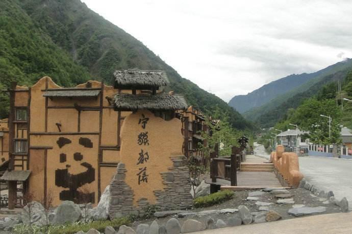 [四川]保护区垃圾与供排水灾后重建施工组织方案(358页)