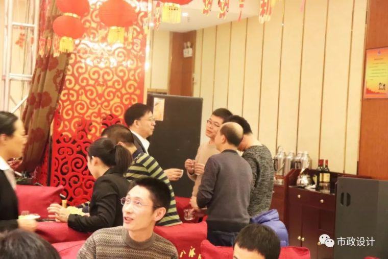 """""""十年征程筑梦远航""""2018中铁城际新春联欢会隆重举行_40"""