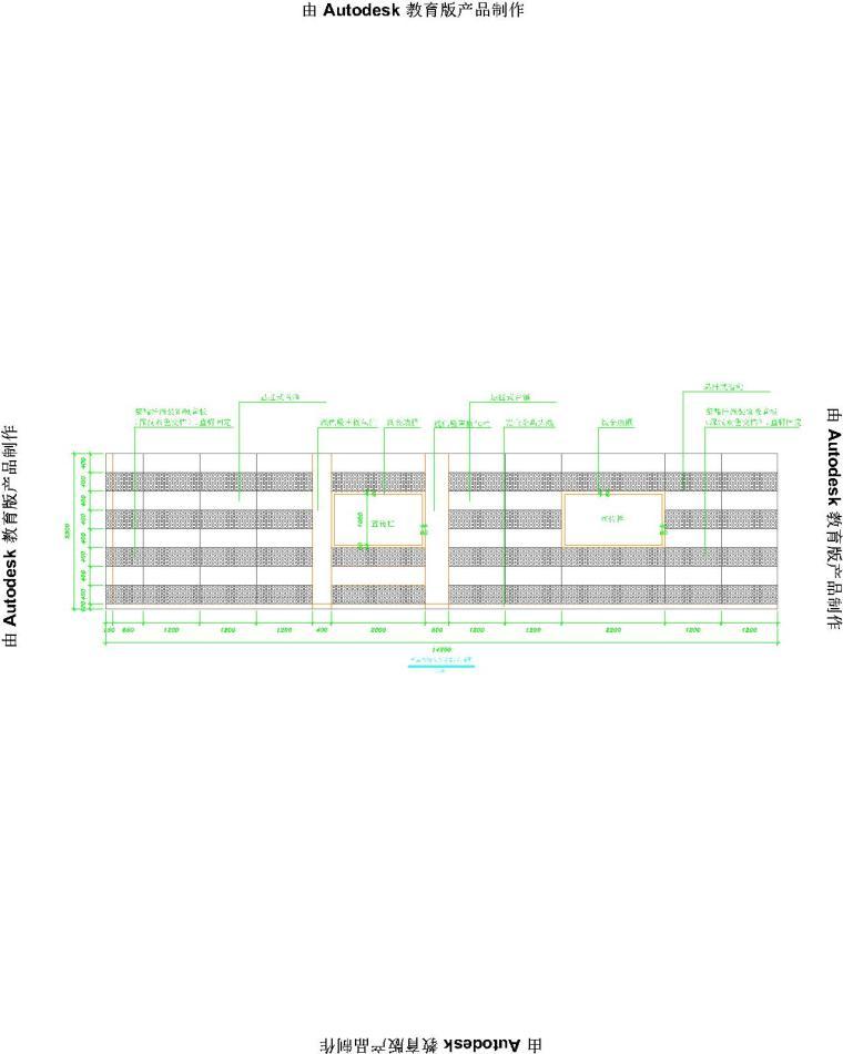 多功能会议室影音系统-立面2.jpg
