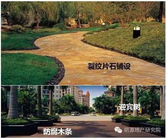 景观价值体系,园林如何炼成_10