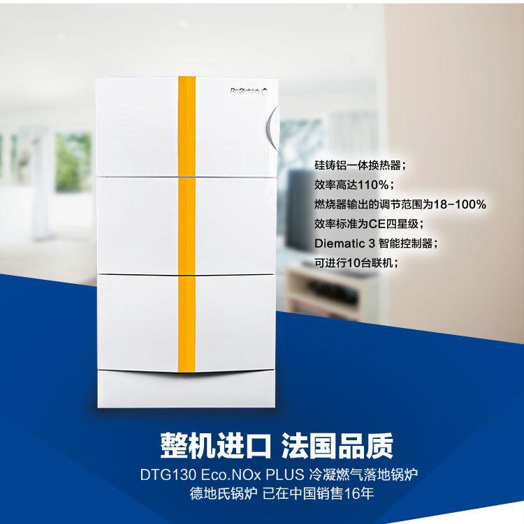 家用燃气锅炉的优点与选购方法_2
