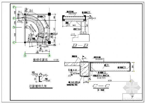 某宾馆大厅钢梯施工图