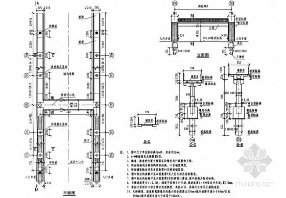 城市简支钢箱梁人行天桥通用图集(56页 现行规范)