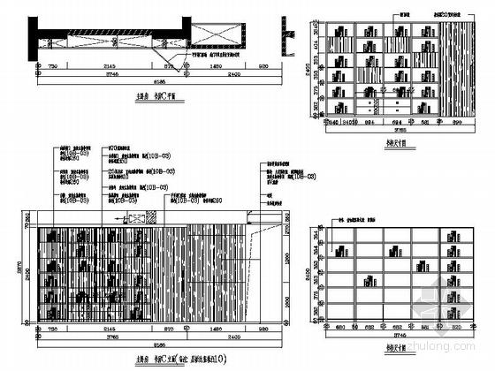 [湖南]温馨现代130平四居室室内装修施工图书房立面图