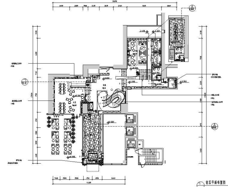 国际顶级大师设计红酒会所空间设计施工图(附效果图)