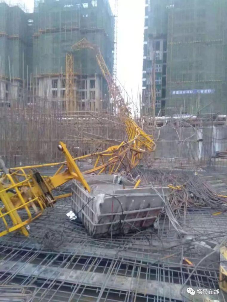 12月10日陕西汉中一在建工地塔吊倒塌致3人死亡_3