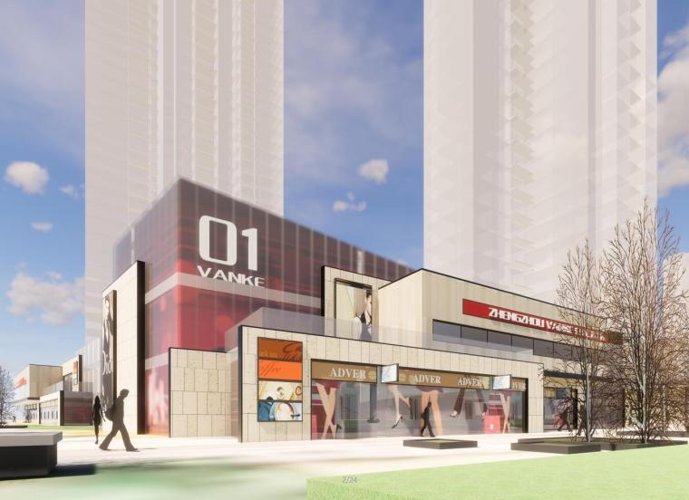 [河南]郑州万科城2期商业+售楼处长厦建筑模型设计(2018年)