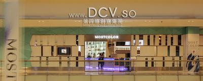 西安餐厅设计-MOSTCOLOR繁色音乐酒吧_9