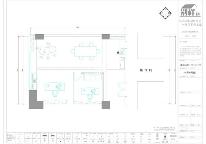 昆明海伦城市广场1座1013室办公室传统中式风格