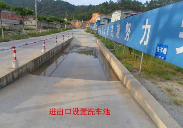 高速公路施工标准化技术指南(工地建设,107页)