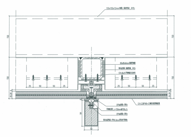 观光电梯玻璃幕墙、钢结构施工图及幕墙结构计算书_8