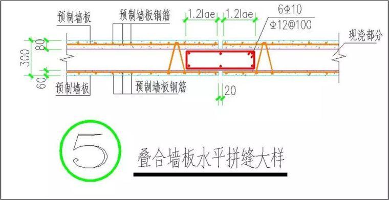 装配式地下车库叠合板全过程施工工艺,一步一图教会你_23