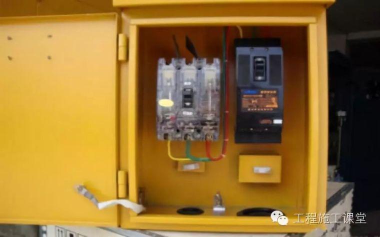 三级配电、二级漏电保护等配电箱及施工要求!_17