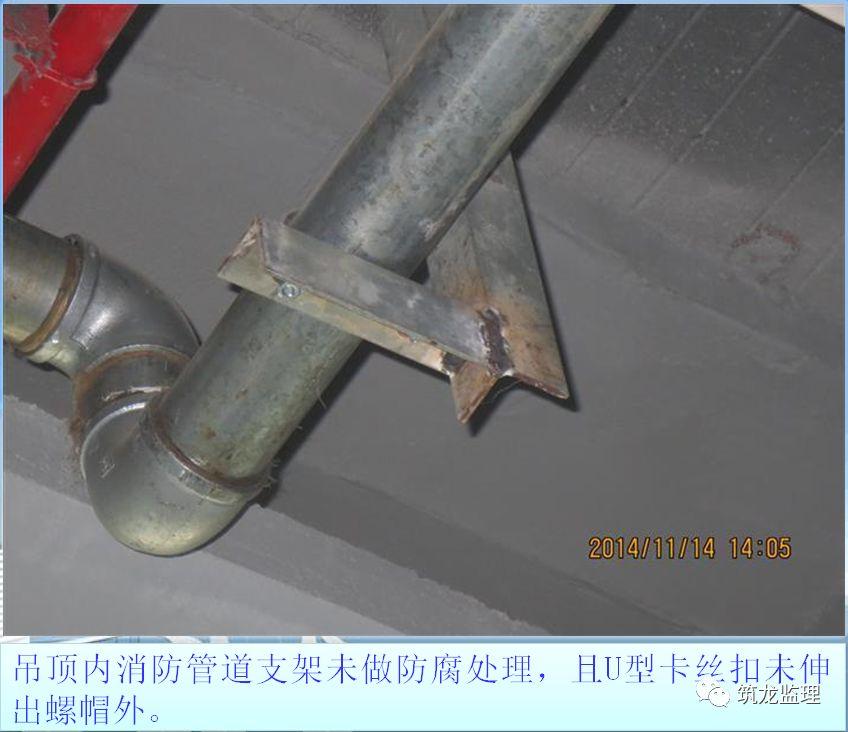 机电安装监理质量控制要点,从原材料进场到调试验收全过程!_97