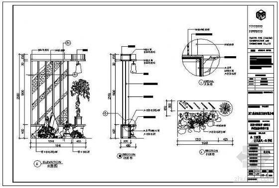 某样品房户型施工图-3