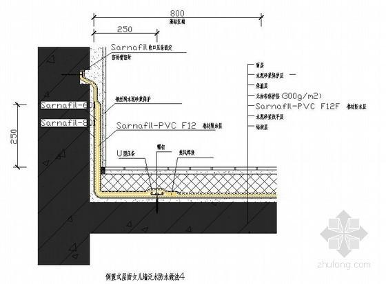 倒置式屋面女儿墙泛水防水做法4