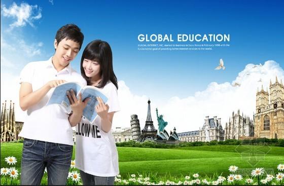 [天津]2015年花坛绿化工程施工合同