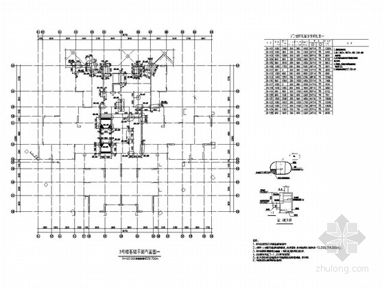 20层剪力墙结构住宅楼结构施工图